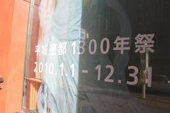 100110 shogatsu13
