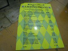 081008 Oktoberfest-Milano08