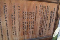 100111 Otaku13