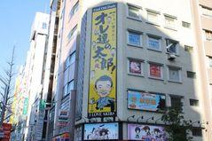 100110 shogatsu33