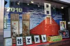 100111 Shinjuku16