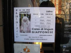 090126 Giapponese03