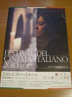 CinemaItalia01