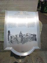 070704 Palazzo Reale2