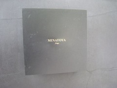 Minatoya04