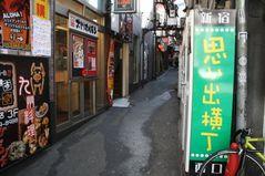 100111 Shinjuku03