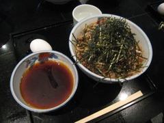 Minatoya07