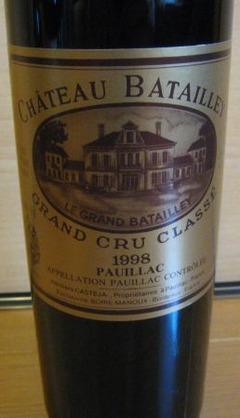 100714 Wine13