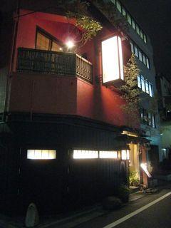 090109 Toyoda01