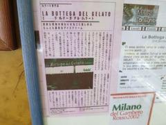 Gottega-del-Gelato10