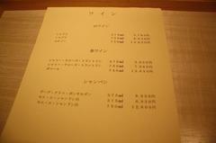 Makimura11