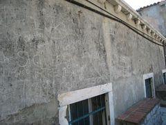 081014 Dvrovnik36