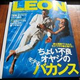 070625 Leon001