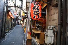 100111 Shinjuku04