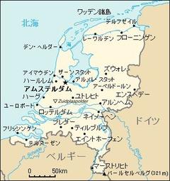 netherlands02