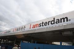 IamAmsterdam01