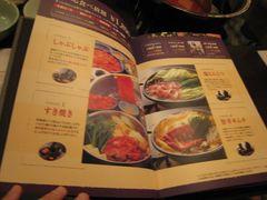 090108 food01