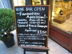 091218 Wine05