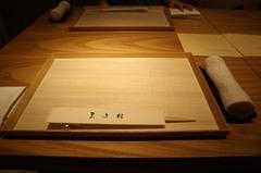 Makimura10