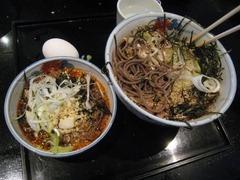Minatoya10