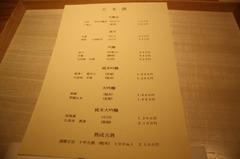 Makimura12