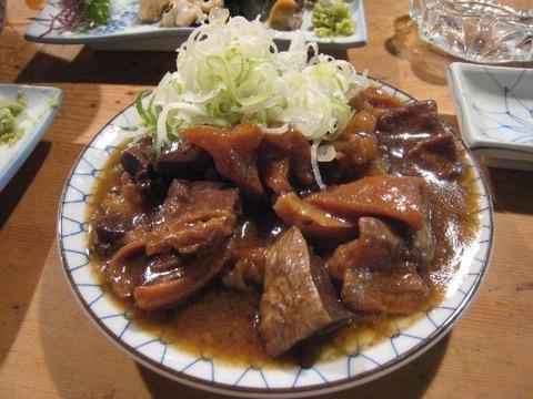 Kishidaya05
