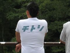 080911 Chitoshi02