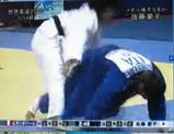 070917 Judo2