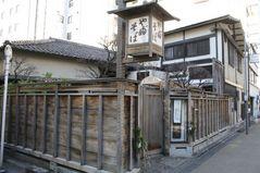 100110 shogatsu31
