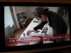 Satoru02