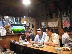 Kishidaya06