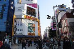 100111 Shinjuku10