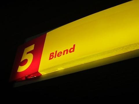 blend04