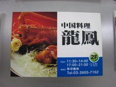 090108 food43