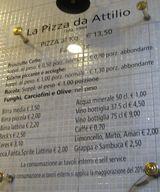 071205 pizza11