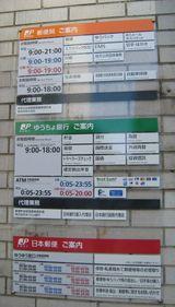 071018 Japan3