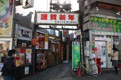 100111 Shinjuku02