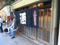 Kishidaya21