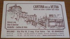 Vetra07
