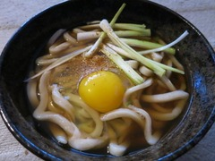 Udon52