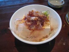 Tanuki05