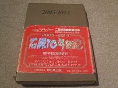 Ishihara02
