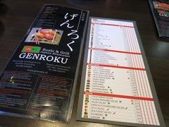 Genroku09