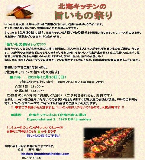 Food fair3