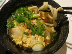 Udon54