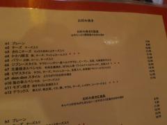 Okonomiyaki04