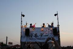 JapanDay02