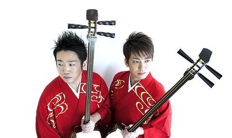 sm_mrt29_yoshida_brothers