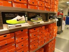 Nike08