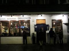 Orandaya01
